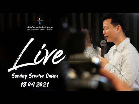 Live :   18/04/21 :
