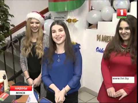 Благотворительная ярмарка студентов ИБМТ БГУ - 2015
