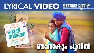 Video Trailer Happy Sardar