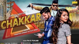 Watch Chakkar Raju Punjabi Tasavur Ansari, Stuti Joshi