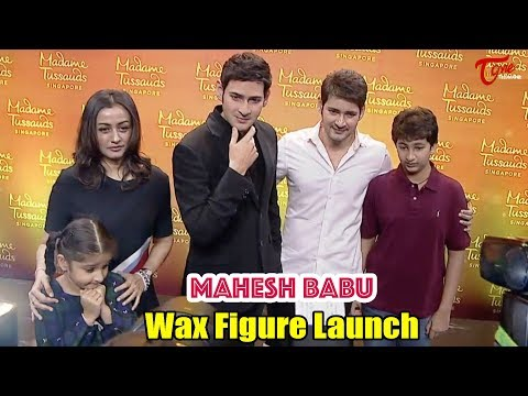 Mahesh Babu Wax Figure Launch | Madame Tussauds Singapore | TeluguOne