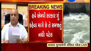 Nitin Patel Holds Press Conference Regarding Narmada Water Issue, Warns MP Govt.