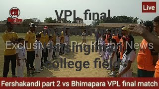 VPL final Live match || Bhimapara vs Fershakandi part 2 || Hatsingimari college field