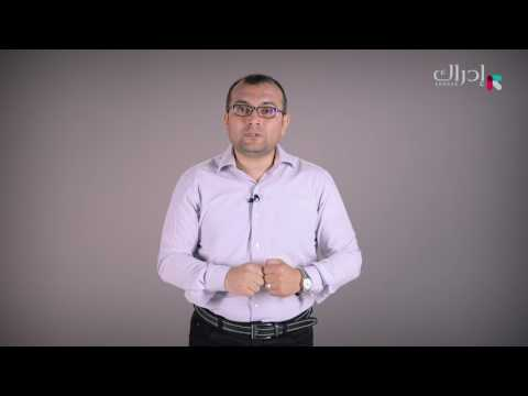د. أحمد رمزي | الاسعافات الأولية | 42. عضة الكلاب والحيوانات الأخري