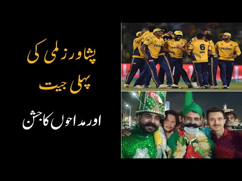 Public Opinion: Zalmi Fans Enjoy Big Win At National Stadium Karachi