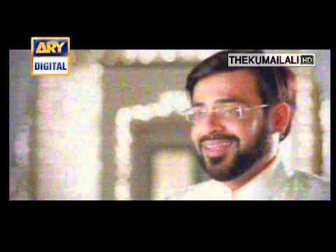 Pegham Ramazan Naat - Dr.Aamir Liaquat Hussain