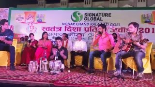 Duma Dum Mast Kalandar || CHAHAT | SAURAV PROJECT - chahatsaurav , Sufi