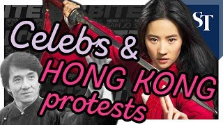 Celebs Slammed for Hong Kong Protest Remarks | Bite-Size News with Sam Jo | The Straits Times