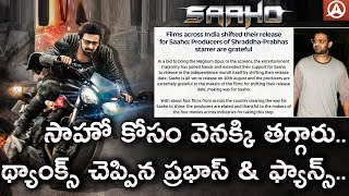Saaho Says Thanks TO Producers Who Are Leave From Movie Race || Namaste Telugu
