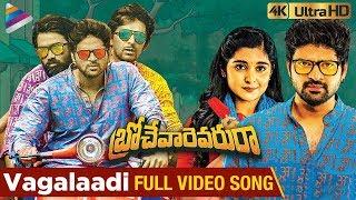 Sangarshana telugu songs download