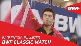 Badminton Unlimited 2019 | BWF Classic Match - Lin Dan / 2007 World Championships | BWF 2019