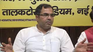 West Delhi से BJP सांसद का बयान बोले ग्रुप हाऊसिंग सोसाइटीज की सूरत बदलकर ही रहेंगे