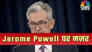 Fed Reserve Chairman Jerome Powell returns the spotlight All Eyes on Powell Testimony as Jobs Gain
