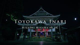 Toyokawa Inari - Higashi Mi...
