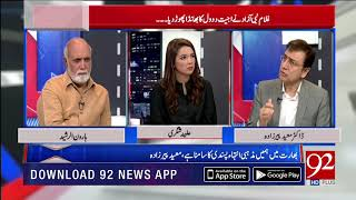 MUQABIL With Haroon Ur Rasheed | 8 August 2019 | Dr Moeed Pirzada | Alina Shigri | TSP