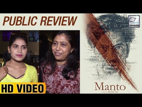 WATCH #Bollywood | MANTO Movie Public Review *Nawazuddin Siddiqui Directed By Nandita Das #India #Special