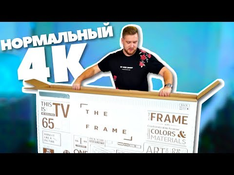 Телевизор Картина 4К - UCen2uvzEw4pHrAYzDHoenDg