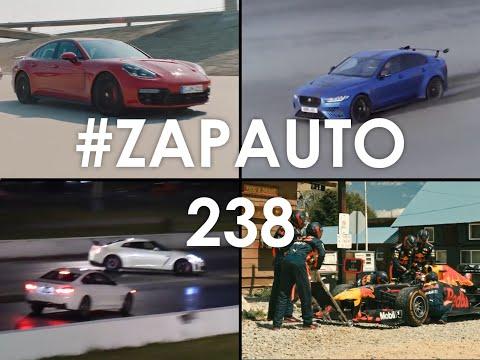 #ZapAuto 238 - UCID-NICViVhXHTzTDTVXE0w