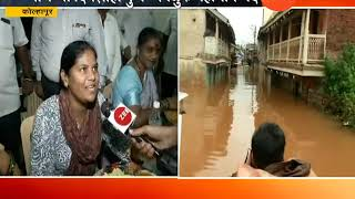 Kolhapur Passengers Stuck In Hotel From Last Five Days Due To Heavy Flood