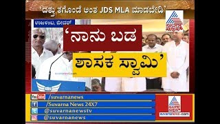 Coalition Government Will Rule For 5 Years Definitely Says MLA B Narayana Rao