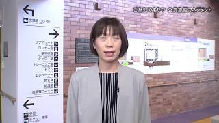 公共施設マネジメント【2020年5月1日〜15日】