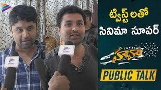Hawaa Movie Public Response | Chaitanya | Divi Prasanna | Mahesh Reddy | 2019 Latest Telugu Movies