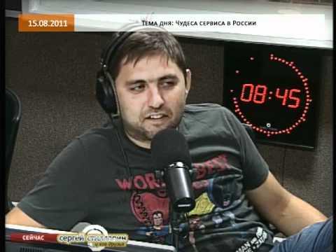 Эфир от 15.08.2011: Чудеса сервиса в России - UCQeaXcwLUDeRoNVThZXLkmw