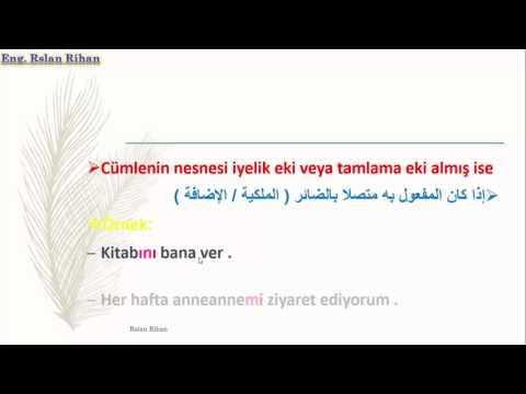 تعلم اللغة التركية (الدرس 14 من المستوى الأول A1) (المفعول به)