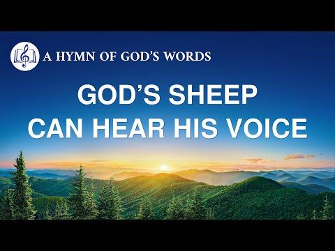 2020 English Gospel Song