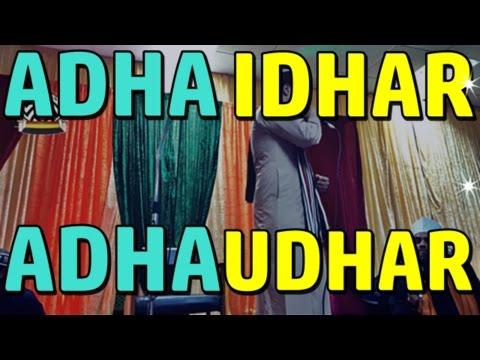 Beautiful Naat Adha idhar Adha udar by Dr Hafiz Nisar Ahmed Marfani