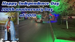 AFGHANISTAN INDEPENDENCE DAY 100TH ANNIVERSARY OF THE 2019