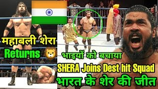 MAHABALI SHERA returns to impact wrestling & joins desi hit squad! Shera Vs deaner, 16 August 2019!