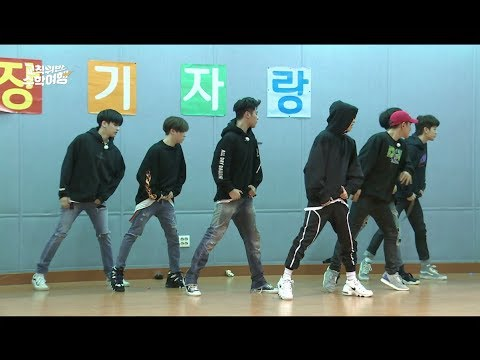 Get Like Me (iKON Picnic Dance Version) [Nelly Cover]