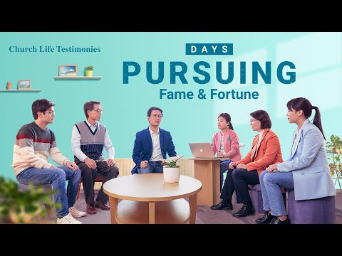 2020 Christian Testimony Video  Days of Seeking Fame and Gain