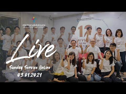 Nexus Bangkok 03/01/21