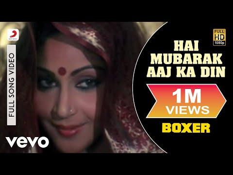 Hai Mubarak Aaj Ka Din - Boxer | Mithun Chakraborty | Rati Agnihotri | R. D. Burman - UC3MLnJtqc_phABBriLRhtgQ