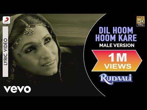 Dil Hoom Hoom Kare - Lyric Video | Rudaali | Bhupen Hazarika - UC3MLnJtqc_phABBriLRhtgQ