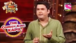 Kapil's Take On Organic Medicines | The Comedy King - Kapil | Kahani Comedy Circus Ki