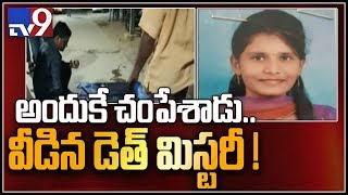Hyderabad: Boyfriend murders techie, stuffs body in suitcase; arrested - TV9