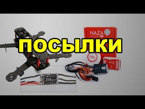 ZMR250 Naza и USB Linker - UC42qDDZFaXCKCCfHZnkHijg