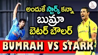 Jasprit Bumrah vs Mitchel Starc Bowling Analysis | Who Is The Best in Business | Eagle Media Works