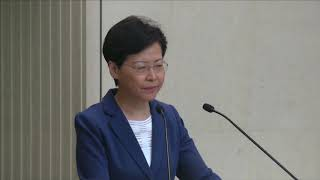 Hong Kong leader Carrie Lam challenged: 'Have your hands been tied by Beijing?'