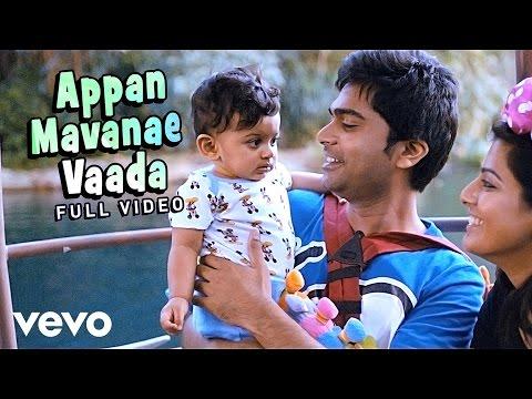 Podaa Podi - Appan Mavanae Vaada Video | STR | Dharan Kumar - UCTNtRdBAiZtHP9w7JinzfUg