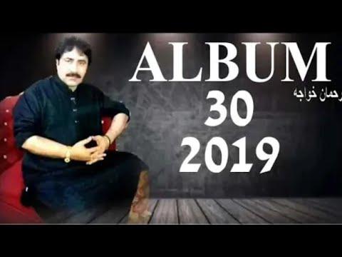 Mumtaz Molai new album 2019