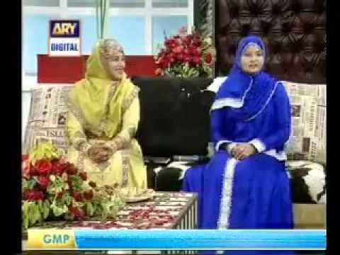 Laa Ilaha Ill Allah