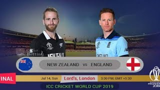 Don't under estimate New Zealand | England Vs New Zealand World Cup Final Preview