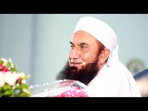 Maulana Tariq Jameel Bayan At UET Lahore