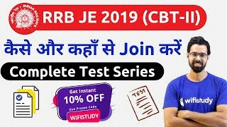 RRB JE CBT-II | Complete Test Series | Join Now | 10% OFF