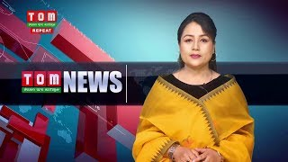 TOM TV 3 PM MANIPURI NEWS 16th AUG 2019