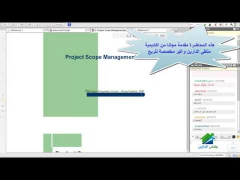 PMP | Aldarayn Academy | Lecture 3